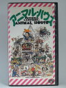 H1 00980 【中古・VHSビデオ】「アニマル・ハウス NATIONAL LAMPOON's ANIMAL HOUSE」ジョン・ベルーシ、ティム・マティスン、ジョン・ランディス 字幕版
