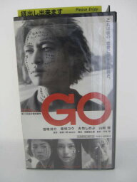 H5 02560【中古・VHSビデオ】「GO」<strong>窪塚洋介</strong>/柴咲コウ/大竹しのぶ