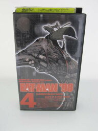 H5 06466【中古・VHSビデオ】「EAT-MAN'98 Vol.4 AMBROSIAN DAYS Part Three & the FINAL」原作___ 吉富昭仁/声の出演___ 江原正士 ,伊倉一恵 ,永井一郎 ,<strong>島本須美</strong> ,真殿光昭