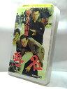 H5 08609【中古・VHSビデオ】「悪名」和泉聖治/的場浩司/東幹久