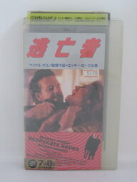H5 13892【中古・VHSビデオ】「逃亡者」字幕版 <strong>マイケル・チミノ</strong>/ミッキー・ローク/アンソニー・ホプキンス
