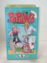#1 09457【中古】【VHS ビデオ】PAPUWA 2
