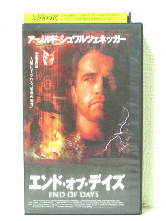 #1 13259【中古】【VHS ビデオ】エンド・オブ・デイズ
