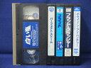 RS_020【中古】【VHSビデオ】パニック・アクション映画5本セット (白い嵐 ほか)