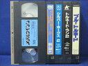RS_029【中古】【VHSビデオ】飛行機・アクション5本セット 3 (イントルーダー ほか)