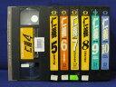 RS_115【中古】【VHS ビデオ】仁義 7本セット