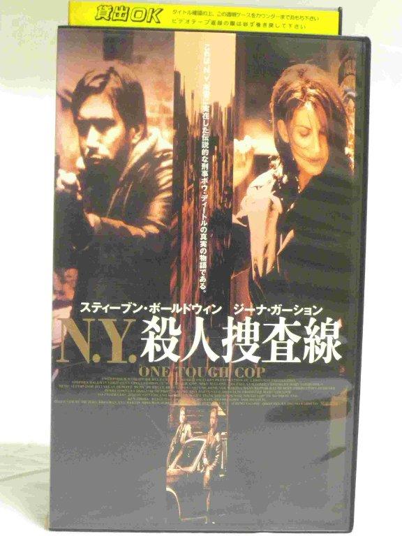 #1 23663 【中古】【VHSビデオ】N・Y殺人捜査線