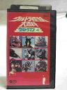 #1 24255【中古】【VHS ビデオ】ウルトラ怪獣大百科〜ウルトラマン編(4)〜