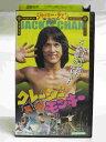 #1 24659【中古】 【VHSビデオ】クレイジーモンキー 笑拳