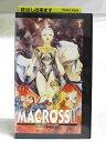 #1 24754 【中古】【VHSビデオ】超時空要塞マクロス2(6)