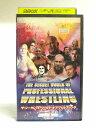 #1 26112【中古】【VHS ビデオ】ザ・シークレット・ワールド・オブ・プロレスリング