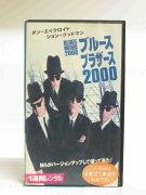 #1 26496【中古】【VHSビデオ】ブルース・ブラザース2000