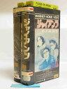 #1 27246【中古】【VHS ビデオ】ジャイアンツ