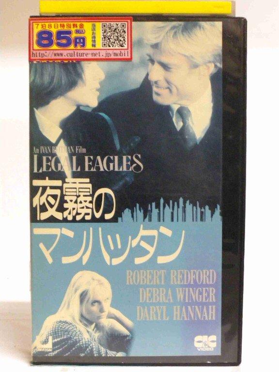 #1 28078 【中古】【VHSビデオ】夜霧のマンハッタン