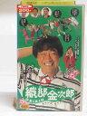 #1 28257【中古】【VHS ビデオ】プロゴルファー織部金次郎4
