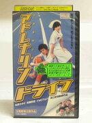 #1 28588【中古】【VHSビデオ】アドレナリンドライブ