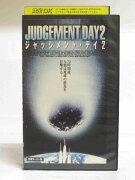 #1 28631【中古】【VHS ビデオ】ジャッジメント・デイ2【字幕版】