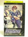 #1 28667 【中古】【VHSビデオ】特捜戦車隊ドミニオン Vol.1