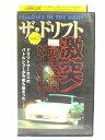 #1 28744【中古】【VHSビデオ】ザ・ドリフト(2) 〜ドリフト激戦区湾岸NIGHT!