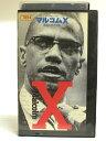 #1 28850【中古】【VHS ビデオ】マルコムX~ラストバイブル