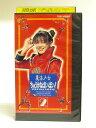 #1 29168【中古】【VHSビデオ】魔法少女ちゅうかなぱいぱい!(2)