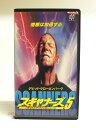 #1 29599【中古】【VHS ビデオ】スキャナーズ5〜ザカリアス・リターンズ〜