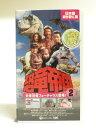 #1 30145【中古】【VHSビデオ】恐竜帝国 VOL.2「未来恐竜フューチャ