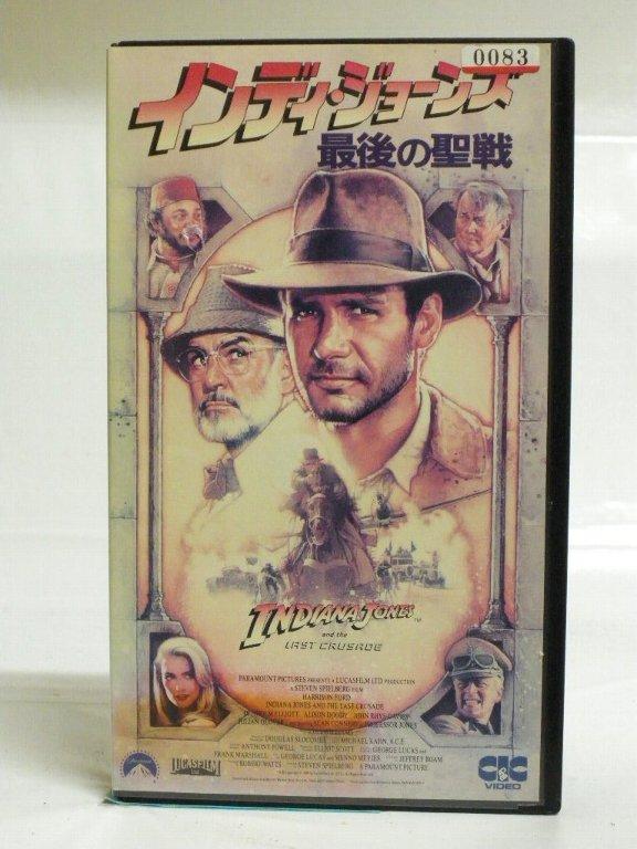 #1 30205 【中古】【VHSビデオ】インデ...の商品画像