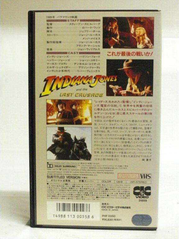 #1 30205 【中古】【VHSビデオ】イン...の紹介画像2