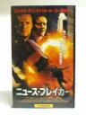 #1 30611【中古】【VHS ビデオ】ニュース・ブレイカー【日本語吹替版】