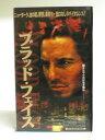 #1 30612【中古】【VHS ビデオ】ブラッド・フェイス【日本語吹替版】