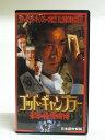 #1 30756【中古】【VHSビデオ】ゴッド・ギャンブラー 東京極道賭博