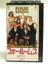 #1 31036【中古】【VHSビデオ】フォー・ルームス【吹替版】