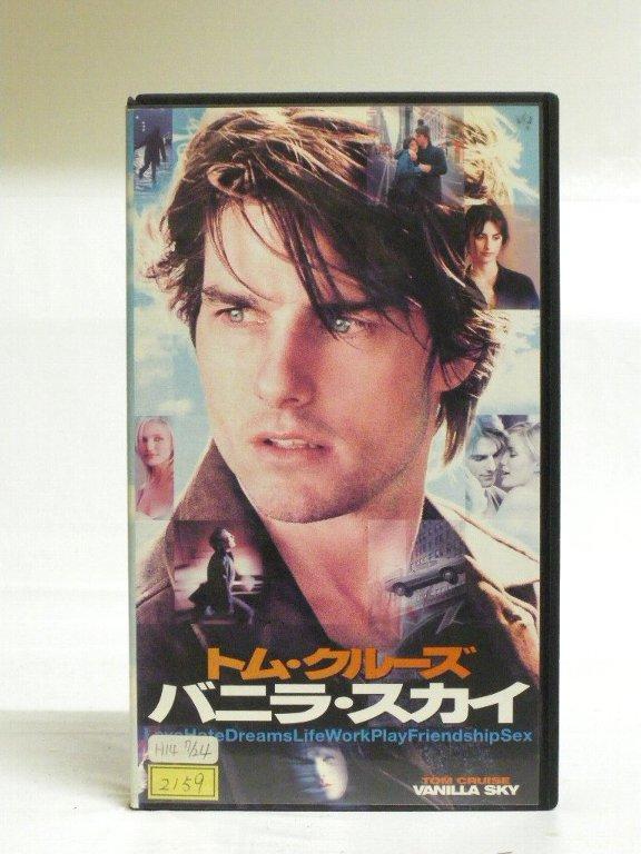 #1 31684【中古】【VHS ビデオ】バニラ・スカイ【字幕版】