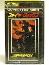 #1 31758【中古】【VHS ビデオ】ファイヤーフォックス