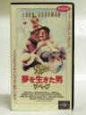#1 31765【中古】【VHS ビデオ】夢を生きた男 ザ・ベーブ(吹替版)