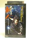 #1 31940【中古】【VHS ビデオ】斬人 KIRIHITO