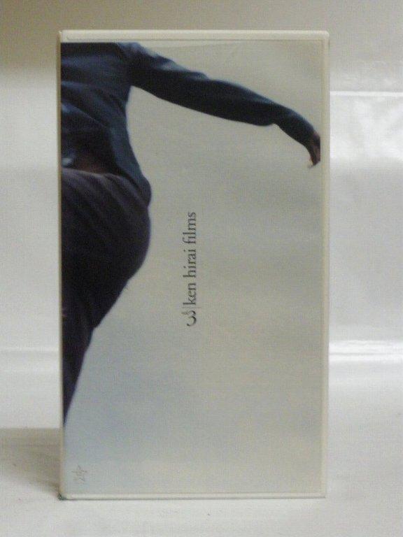 #1 32021 【中古】【VHSビデオ】Ken Hirai Films Vol.3