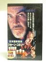 #1 32697【中古】【VHSビデオ】理由【日本語吹替版】