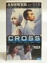 #1 33084【中古】【VHSビデオ】CROSS クロス