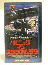 #1 33322【中古】【VHSビデオ】パニック・イン・スタジアム'99【日本語吹替版】