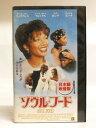 #1 33703【中古】【VHS ビデオ】ソウル・フード【日本語吹替版】