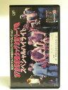 #1 34234【中古】【VHS ビデオ】97世界最強タッグ決定リーグ戦 スペシャルハイライト