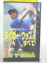 #1 34669【中古】【VHS ビデオ】史上最強のゴルファー タイガー・ウッズのすべて