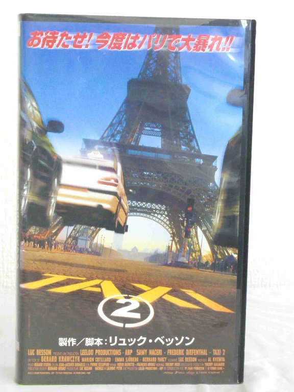 #1 34683【中古】【VHS ビデオ】TAXi2【字幕版】