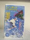 #1 34899【中古】【VHS ビデオ】SNOWBOARD FREE&TRICKS〜ウルトラ・ボーダー〜
