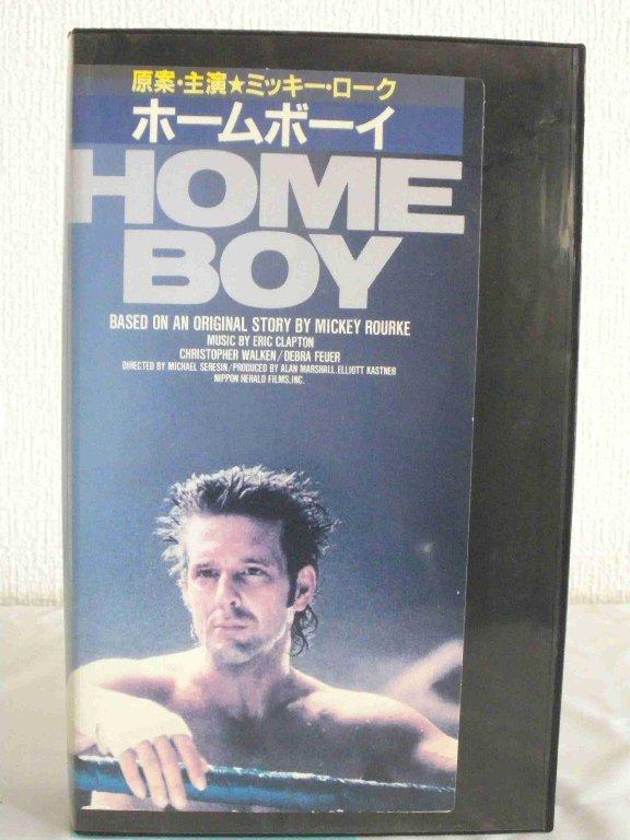 #1 35240【中古】 【VHSビデオ】ホームボーイ