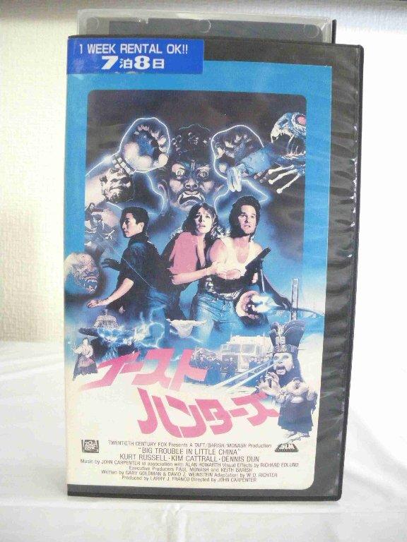 #1 35494【中古】【VHSビデオ】 ゴーストハンターズ