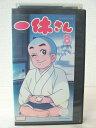 #1 08111【中古】 【VHSビデオ】一休さん 8