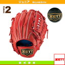 [ゼット 軟式野球グローブ]ネオステイタスシリーズ/少年軟式グラブ/オールラウンド用/Mサイズ/限定カラー(BJGB70620)